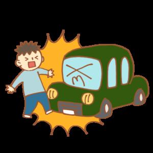 交通事故 接触事故